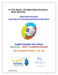 English thought and culture 1-14.docx
